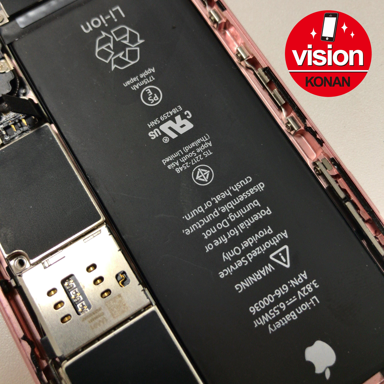 電池交換 バッテリー交換 Vision江南駅前店 犬山 犬山市