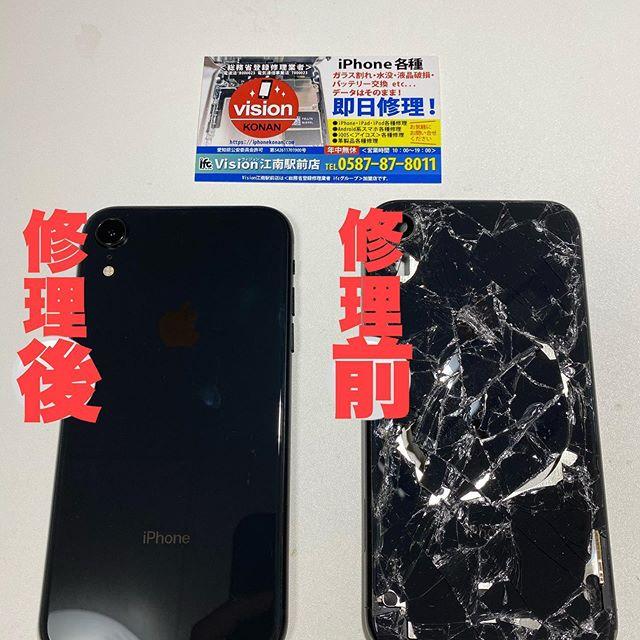 アイフォンXR バックパネル交換 背面パネル交換 Vision江南駅前店