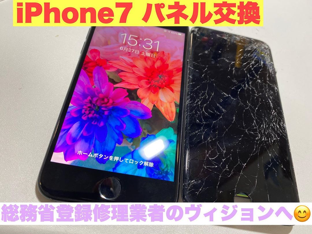 iPhone7 ヴィジョン江南駅前店 画面交換パネル交換