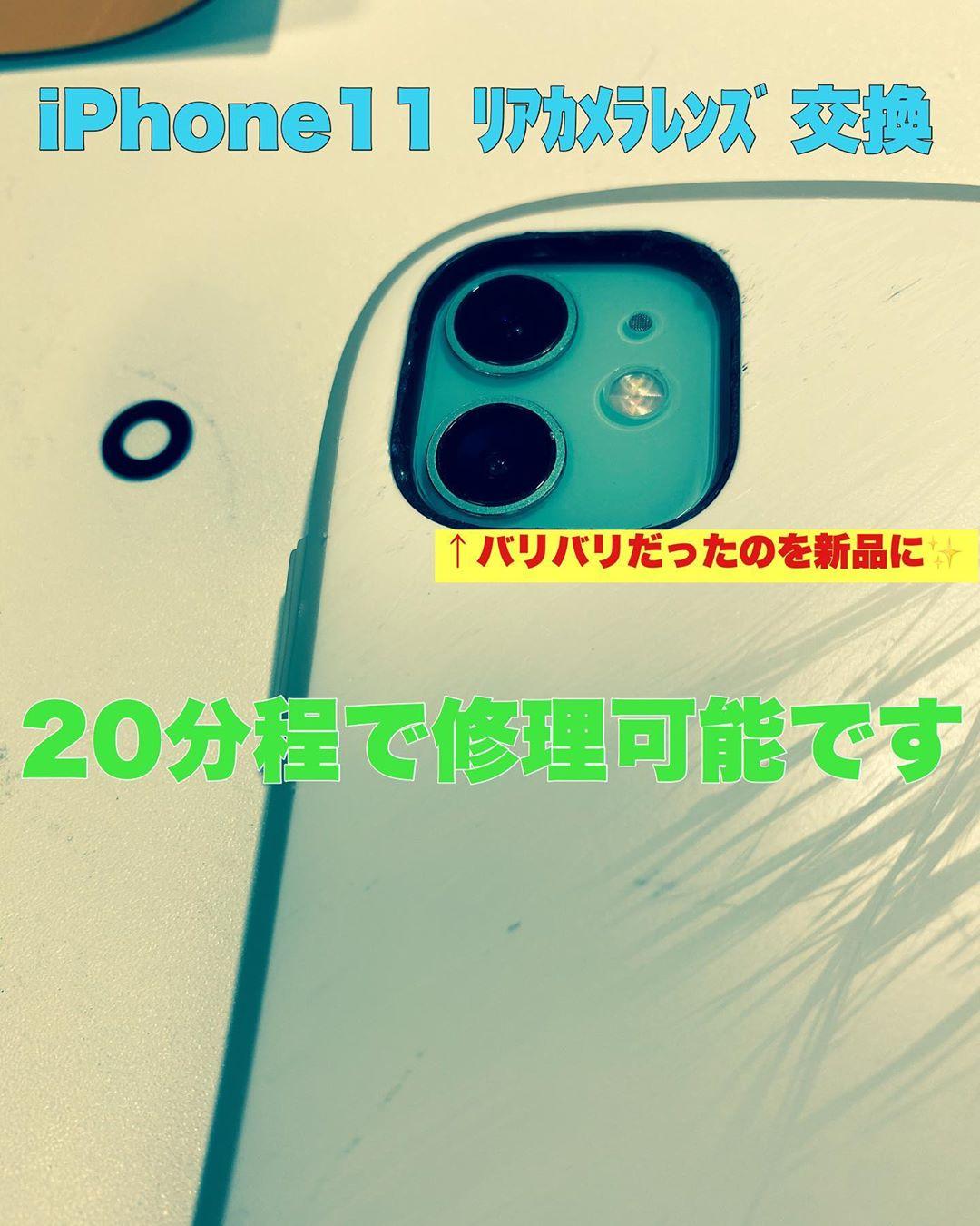 iPhone11 カメラレンズ交換 Vision江南駅前店