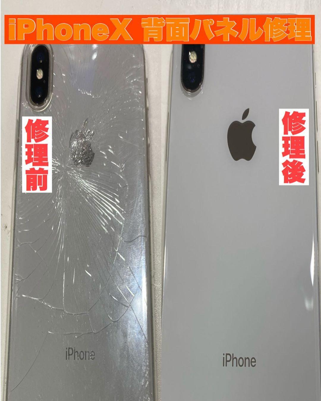 バックパネル修理 江南市 岐阜 iPhone修理