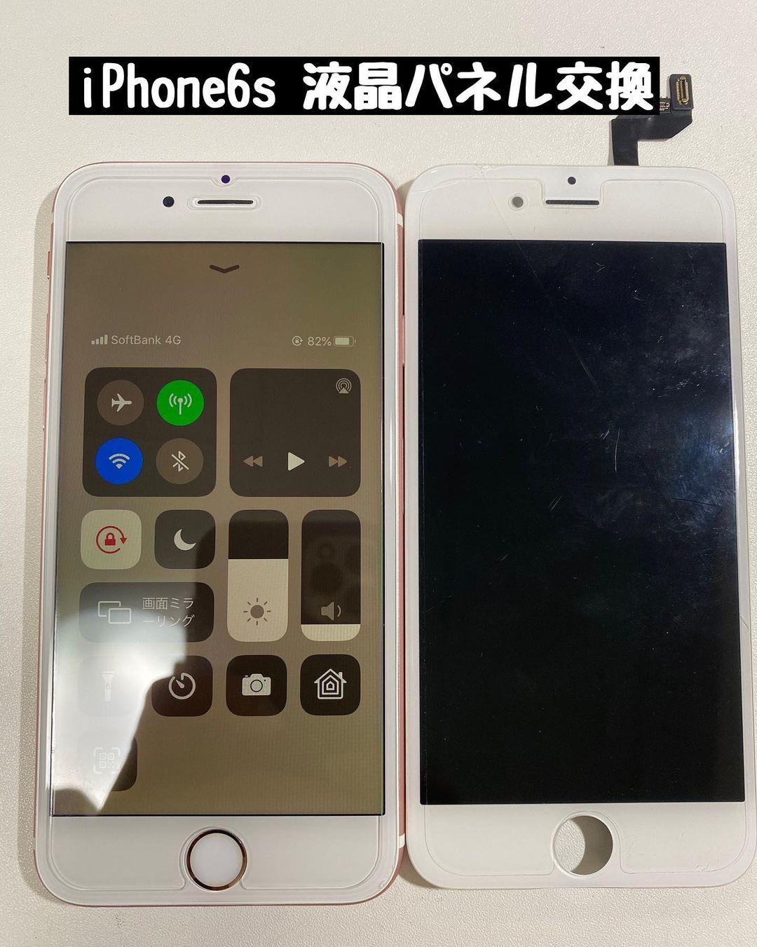 アイフォン6S iPhone修理 江南 パネル交換 ガラス割れ Vision江南駅前店